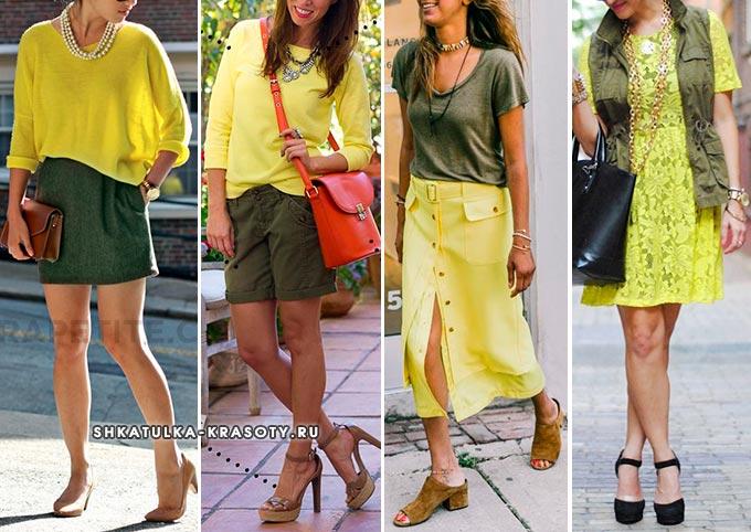 цвет хаки в сочетании с желтым в одежде