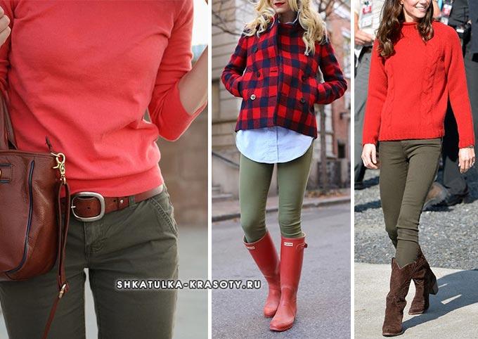 цвет хаки в сочетании с красным в одежде