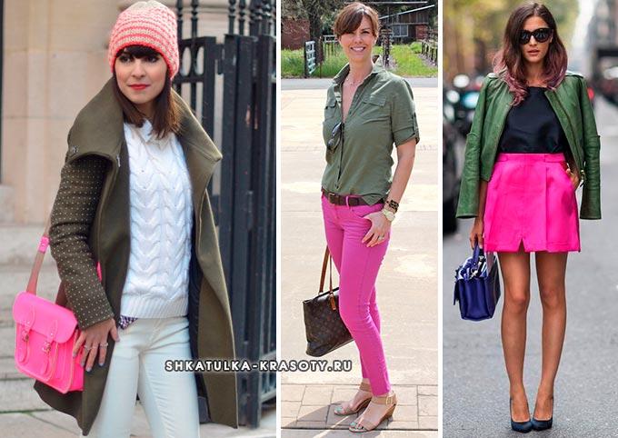хаки в сочетании с розовым в одежде
