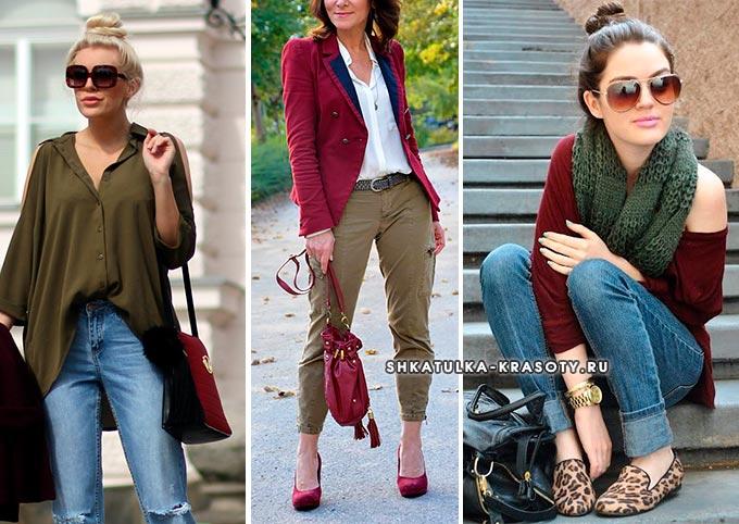 хаки и бордовый в сочетании в одежде