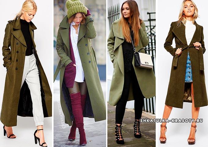 пальто цвета хаки с чем носить