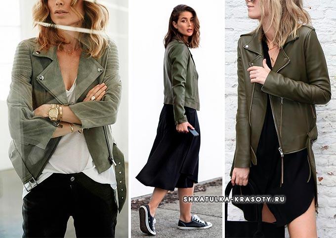куртка цвета хаки фото с чем сочетать