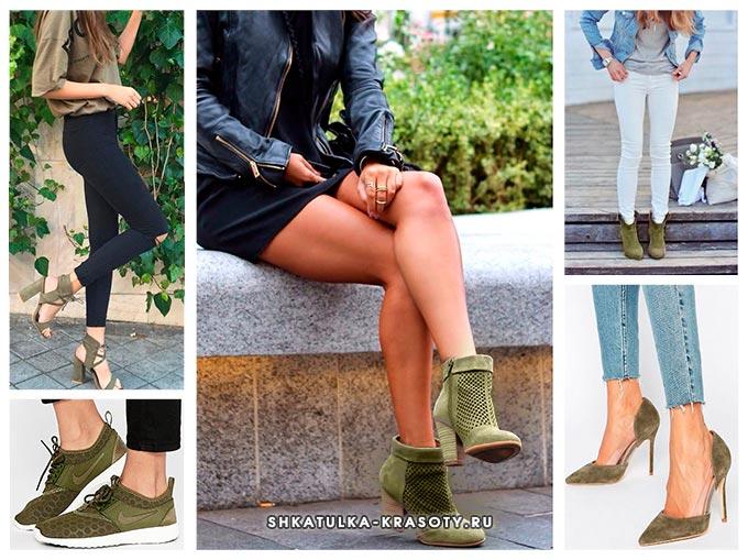 обувь цвета хаки с чем ее носить