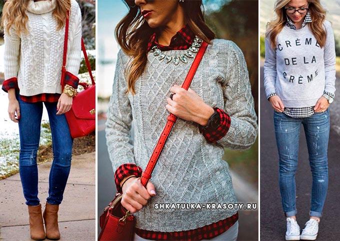 рубашка в клетку со свитером