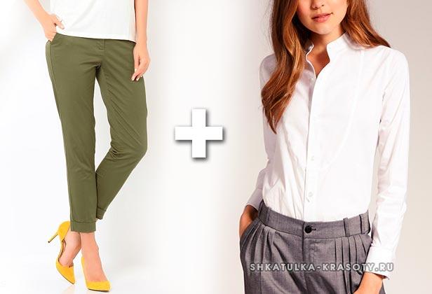 брюки хаки с чем носить