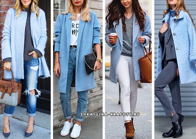 одежда голубого цвета фото
