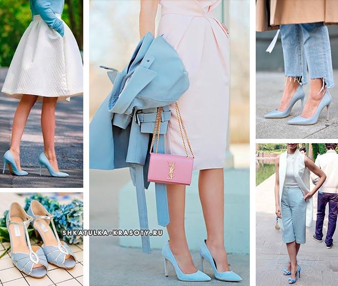 с чем носить и сочетать голубые туфли