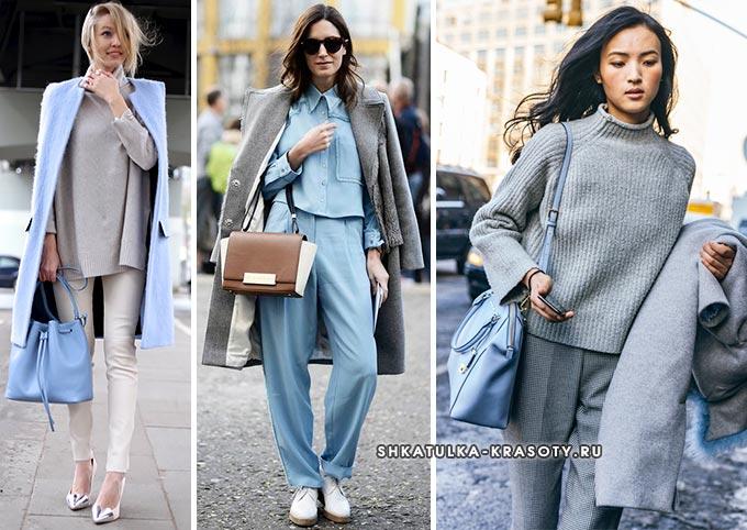 сочетание голубого и серого в одежде