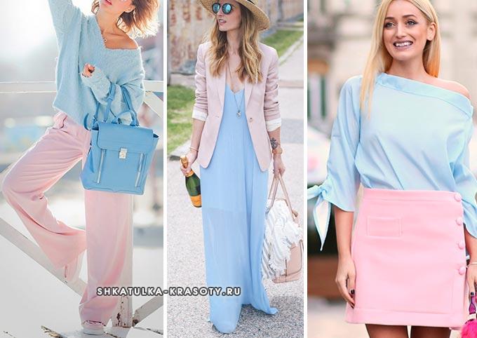 сочетание голубого с розовым в одежде