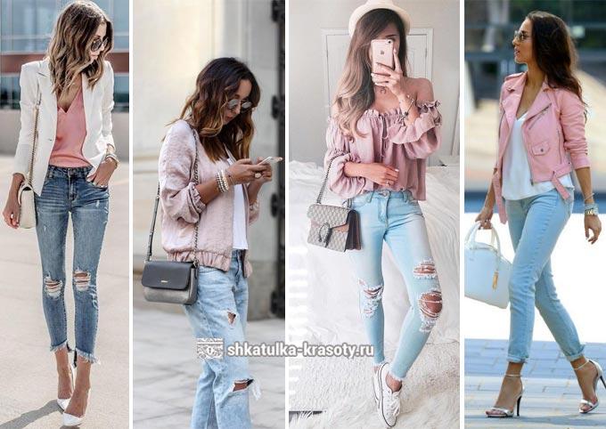 розовый с голубым в одежде