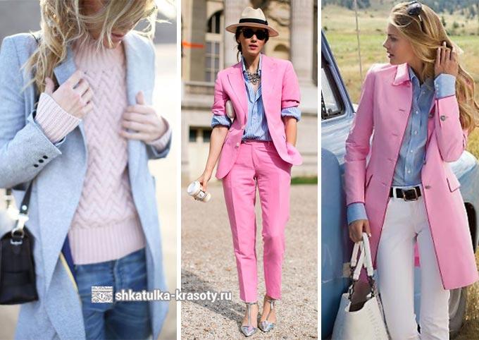 голубой и розовый цвета в одежде