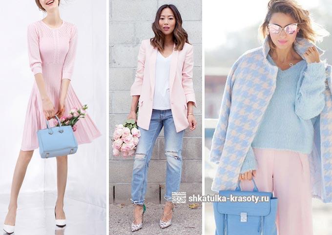 как правильно сочетать голубой и розовый в одежде
