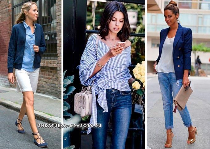 сочетание голубого с синим в одежде