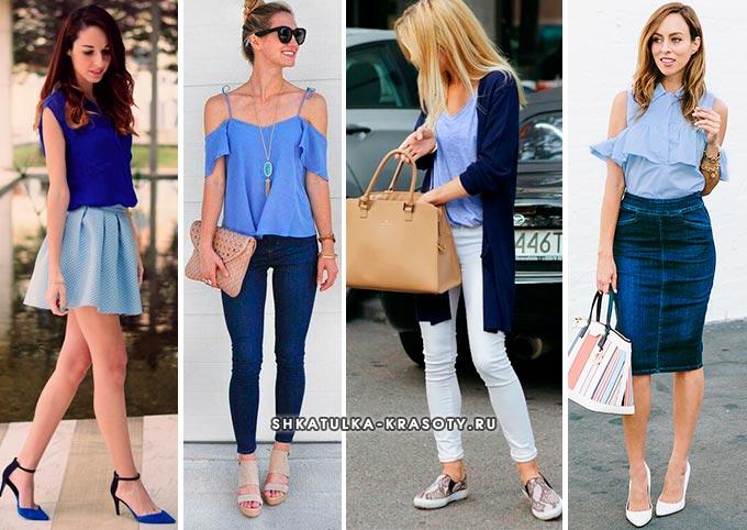 голубой цвет в одежде в сочетании с другими цветами