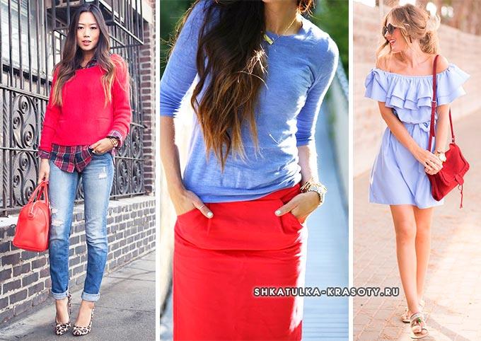 сочетание цветов с голубым в одежде