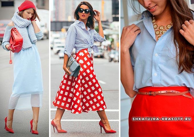фото сочетаний голубого с красным в одежде