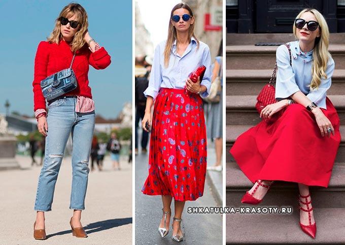 голубой и красный цвета в одежде