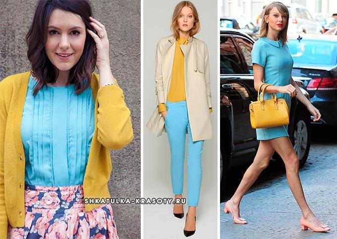 голубой с горчичным цветом в одежде