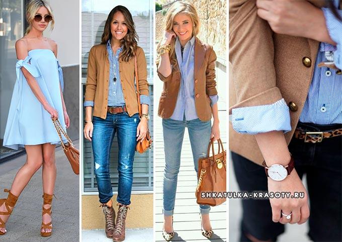 фото сочетаний голубого и коричневого в одежде
