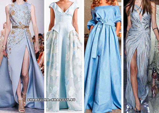 платье голубого цвета с чем его сочетать
