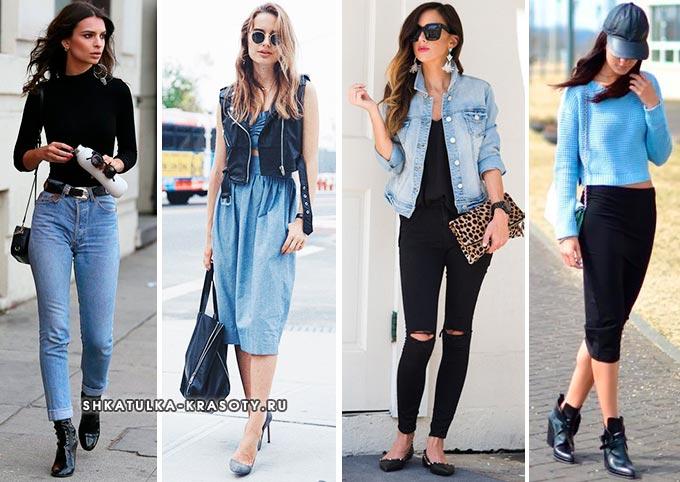 голубой и черный сочетание в одежде