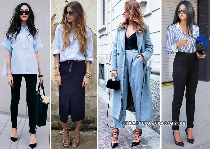 сочетание голубого и черного цвета в одежде