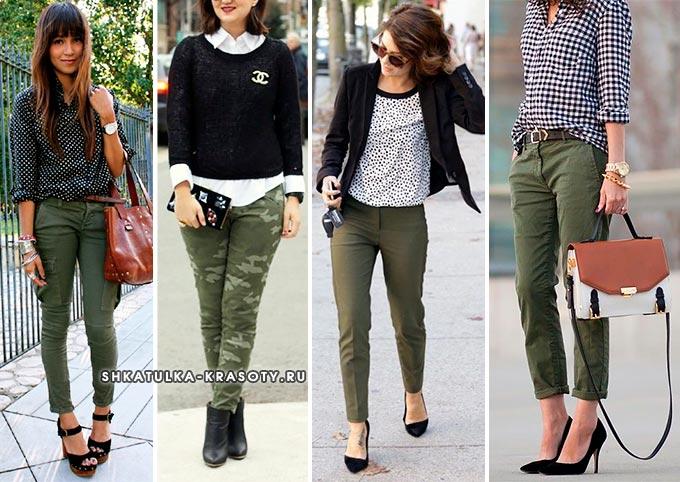 брюки цвета хаки и черно белый верх