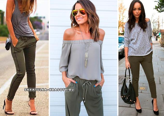 серый верх и брюки цвета хаки женские