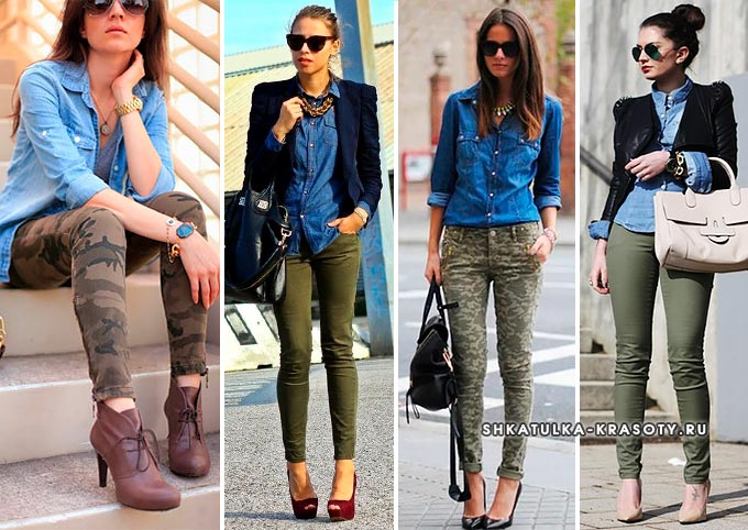 брюки хаки с чем носить фото