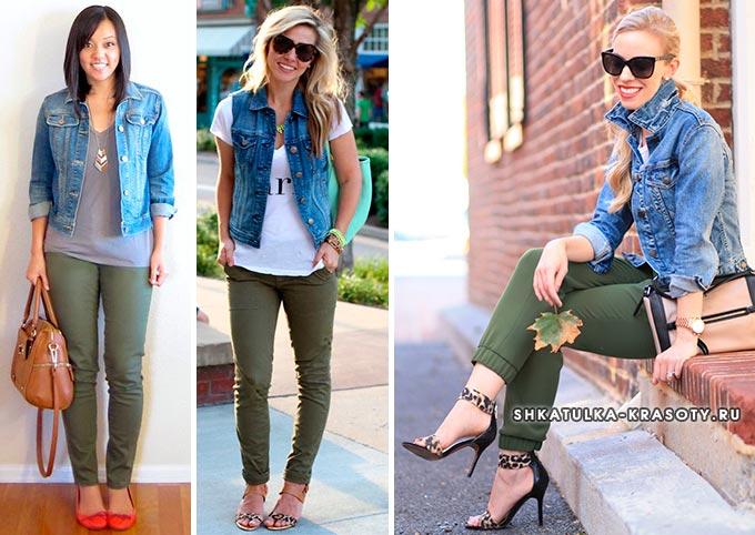 брюки хаки и джинсовый верх