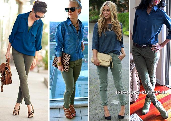 синий верх и брюки цвета хаки