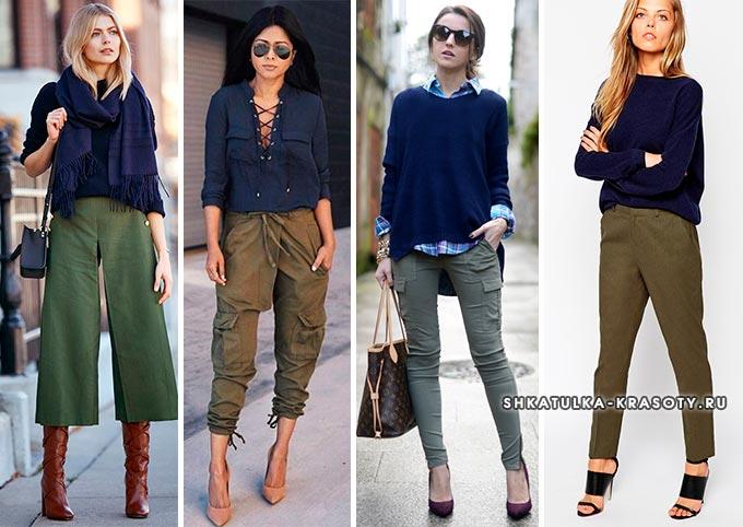 темно синий верх и брюки цвета хаки