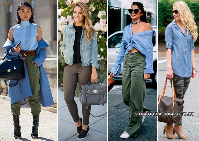 голубой верх и брюки цвета хаки женские
