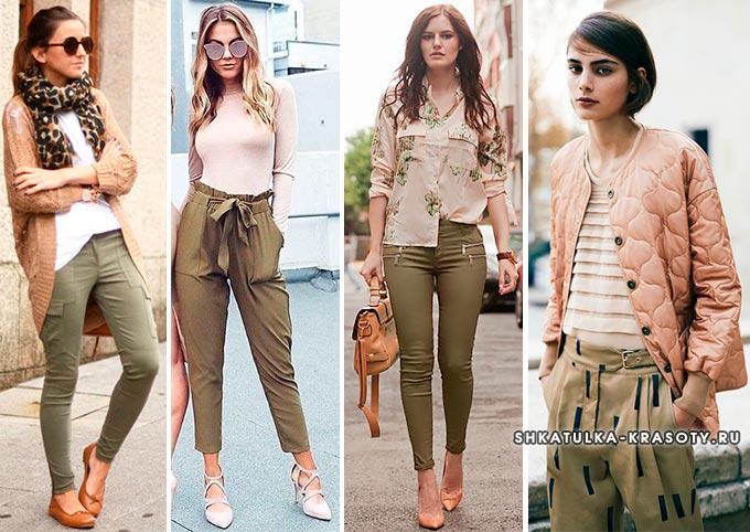 брюки цвета хаки и бежевый верх