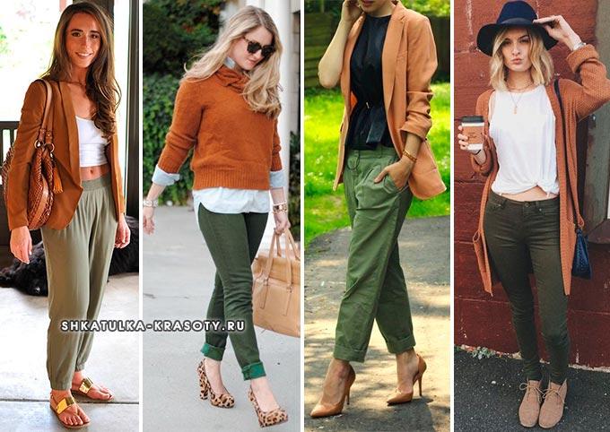 брюки цвета хаки и коричневый верх
