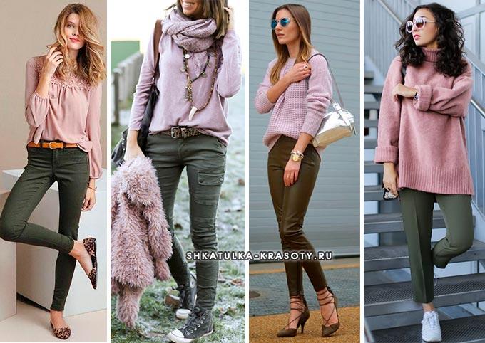 брюки цвета хаки и светло розовый верх