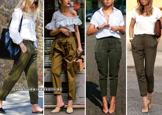 брюки хаки женские с чем носить
