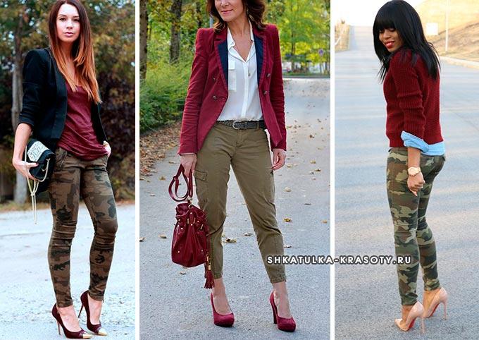 брюки цвета хаки и бордовый верх
