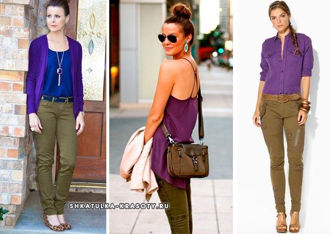 брюки цвета хаки и фиолетовый верх