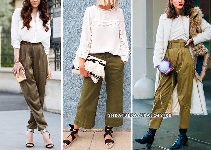 брюки цвета хаки и белый верх