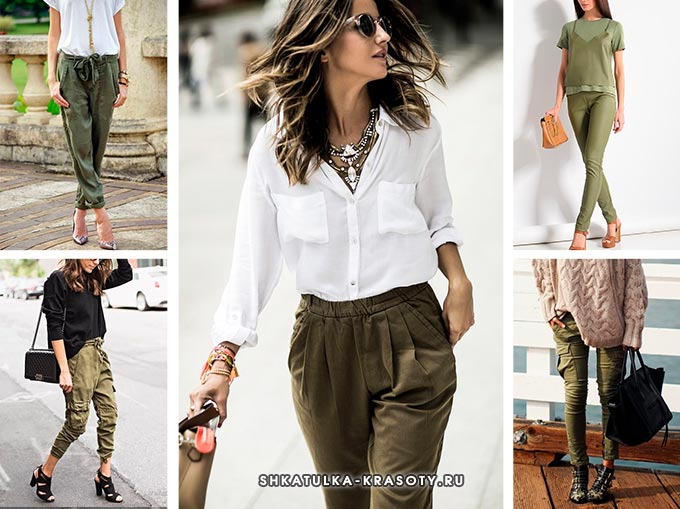 брюки хаки с чем носить и сочетать
