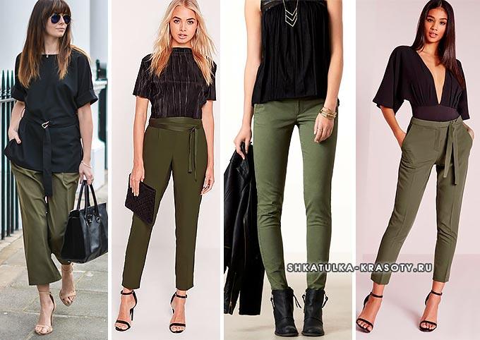брюки цвета хаки и черный верх
