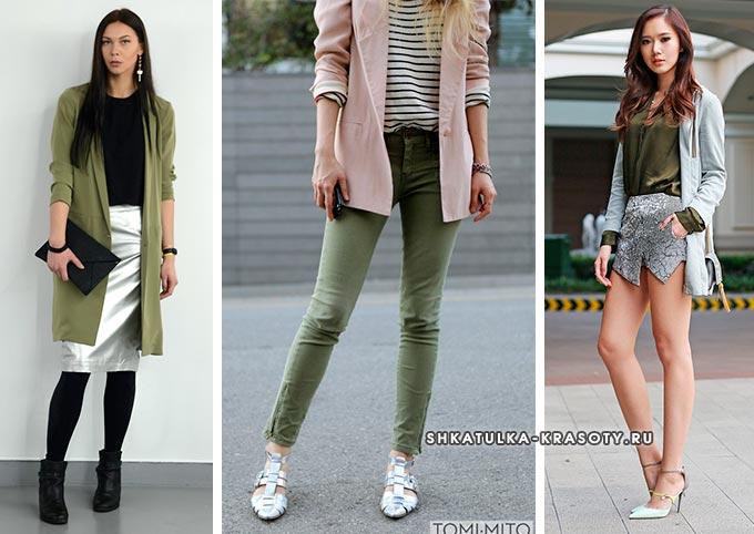 сочетание серебристого с зеленым в женской одежде