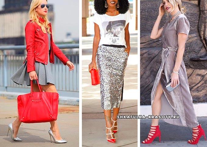 сочетание красного и серебристого в одежде