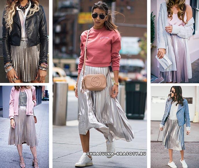 серебряная юбка плиссе