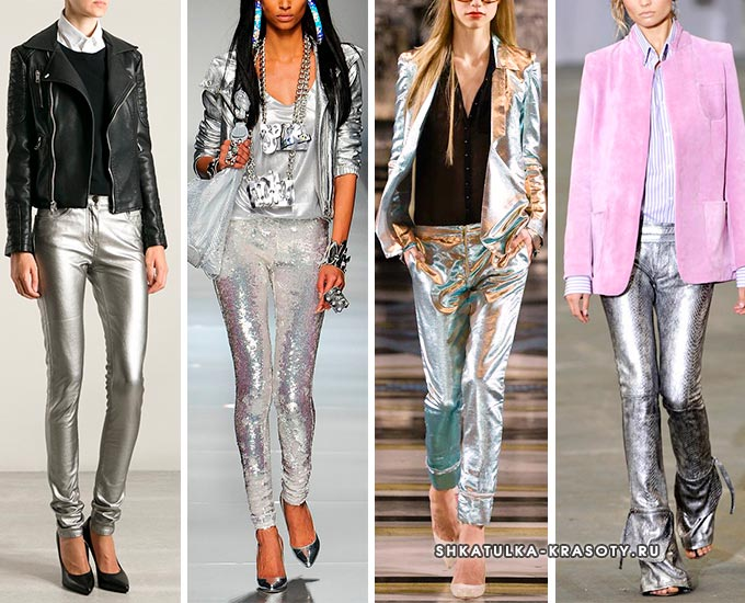 серебристые брюки, легинсы, джинсы