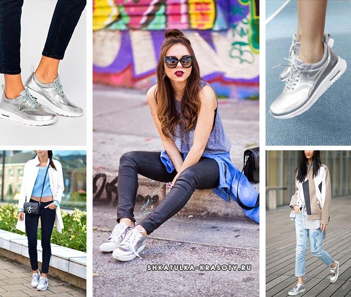 f029068a61775c Цвет серебристый металлик: одежда, обувь, аксессуары - 270 фото