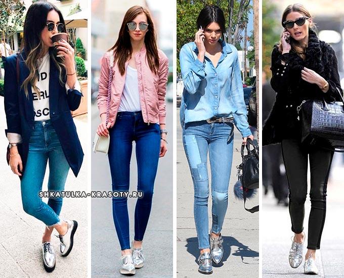 серебристая обувь для девушек и женщин