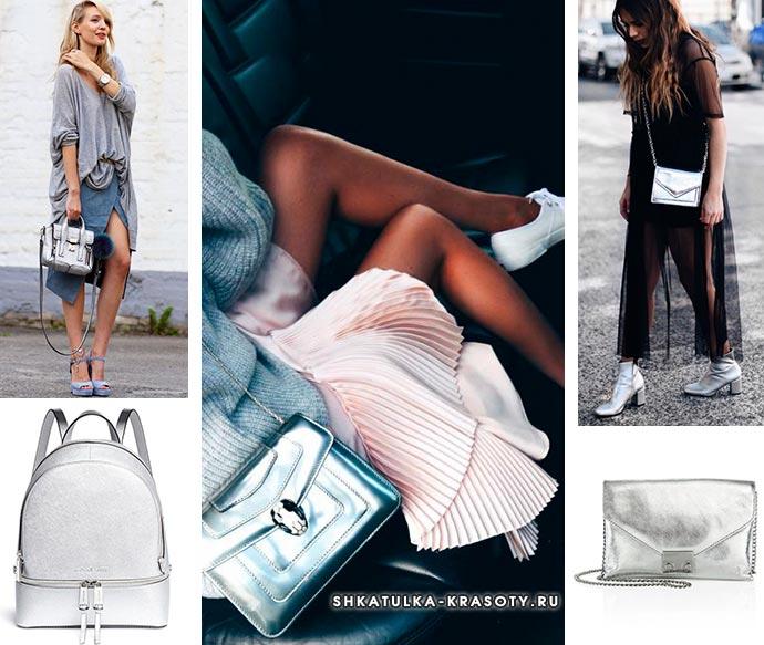 серебряная сумка, рюкзак