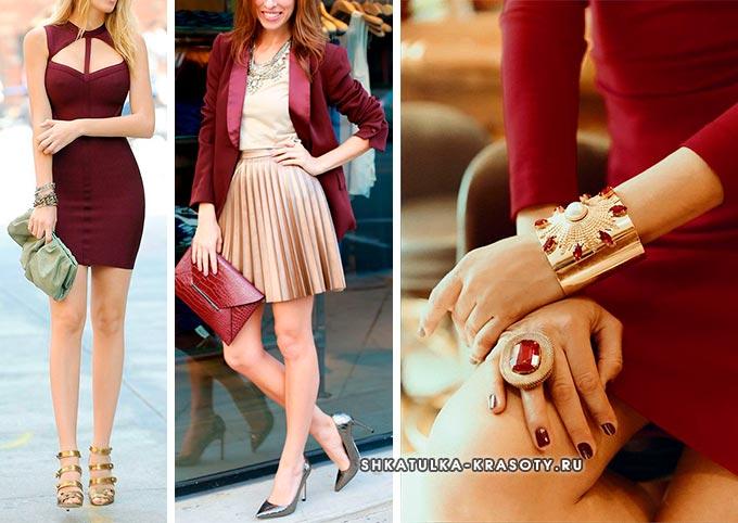 бордовый и золотой цвет в одежде